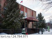 Купить «Рузский районный суд. Московская область, Руза», фото № 24784971, снято 26 декабря 2016 г. (c) Victoria Demidova / Фотобанк Лори