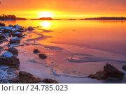 Купить «Рассвет на полуострове Кейлалахти в Хельсинки, Финлядия», фото № 24785023, снято 7 января 2015 г. (c) Дмитрий Тищенко / Фотобанк Лори