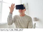 Купить «old man in virtual reality headset or 3d glasses», фото № 24786267, снято 7 июля 2016 г. (c) Syda Productions / Фотобанк Лори