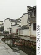 Деревня Танмо, уезд Хойчжоу, провинция Аньхой, Китай (2015 год). Стоковое фото, фотограф Vladislav Osipov / Фотобанк Лори