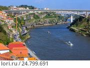 Купить «Bridges in Porto, Portugal.», фото № 24799691, снято 15 мая 2016 г. (c) Юрий Брыкайло / Фотобанк Лори