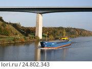 Купить «Сухогруз под Германским флагом проходит под мостом по Кильскому каналу», фото № 24802343, снято 25 марта 2019 г. (c) Робул Дмитрий / Фотобанк Лори