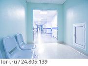 Коридор больницы. Стоковое фото, фотограф Станислав Сергеев / Фотобанк Лори