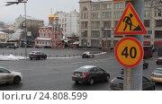 Купить «Москва, автомобильный знак ограничения скорости на Славянской площади», эксклюзивный видеоролик № 24808599, снято 3 января 2017 г. (c) Дмитрий Неумоин / Фотобанк Лори