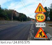 Дорожные знаки ремонт дороги. Стоковое фото, фотограф Наталья Корзина / Фотобанк Лори