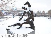 """Купить «Скульптура """"Кентавар"""" (скульптор А. С. Григорьев, 1986 год, металл) в парке искусств """"Музеон"""" в Москве», эксклюзивное фото № 24814399, снято 3 декабря 2016 г. (c) lana1501 / Фотобанк Лори"""