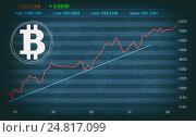 Купить «Bitcoin и график изменения курса», фото № 24817099, снято 21 августа 2018 г. (c) Александр Лычагин / Фотобанк Лори