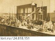 Купить «Лаборатория аналитической химии. Химический институт ВСНХ имени Л.Я. Карпова», иллюстрация № 24818151 (c) Макаров Алексей / Фотобанк Лори