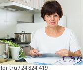 sad woman payment. Стоковое фото, фотограф Яков Филимонов / Фотобанк Лори
