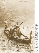 Купить «Гондола любви. Старая дореволюционная открытка», фото № 24824619, снято 31 марта 2020 г. (c) Victoria Demidova / Фотобанк Лори