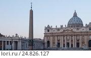 Купить «St. Peter's Square at dawn. Panorama. Vatican, Rome, Italy. TimeLapse», видеоролик № 24826127, снято 12 июля 2020 г. (c) Никита Майков / Фотобанк Лори