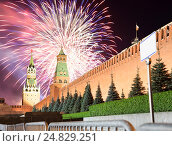 Купить «Салют в ночном небе над Московским Кремлем», фото № 24829251, снято 22 августа 2015 г. (c) Владимир Журавлев / Фотобанк Лори