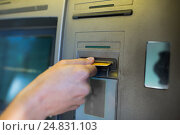 Купить «close up of hand inserting card to atm machine», фото № 24831103, снято 8 сентября 2016 г. (c) Syda Productions / Фотобанк Лори