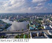 Купить «Аэросъемка Екатеринбурга», фото № 24833727, снято 23 мая 2015 г. (c) Антон Федорченко / Фотобанк Лори