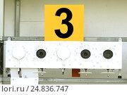 Купить «Биатлон. Мишень спортивная для стрельбы», фото № 24836747, снято 26 февраля 2014 г. (c) Сергеев Валерий / Фотобанк Лори