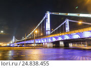 Krymsky Bridge at night, steel suspension in Moscow. Редакционное фото, фотограф Mikhail Starodubov / Фотобанк Лори