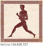 Vector Greek drawing. Стоковая иллюстрация, иллюстратор Михаил Гойко / Фотобанк Лори