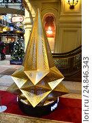 """Купить «Новогодняя золотая елочка от компании """"NO ONE"""" со сложным геометрическим орнаментом. Главный универсальный магазин (ГУМ). Москва», эксклюзивное фото № 24846343, снято 8 января 2017 г. (c) lana1501 / Фотобанк Лори"""