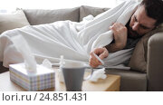 ill man with thermometer having flu at home. Стоковое видео, видеограф Syda Productions / Фотобанк Лори