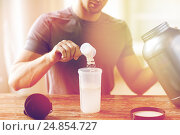 Купить «close up of man with protein shake bottle and jar», фото № 24854727, снято 14 мая 2015 г. (c) Syda Productions / Фотобанк Лори