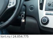 Купить «car key in ignition start lock», фото № 24854775, снято 26 июня 2013 г. (c) Syda Productions / Фотобанк Лори