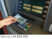 Купить «close up of hand withdrawing money at atm machine», фото № 24854955, снято 8 сентября 2016 г. (c) Syda Productions / Фотобанк Лори