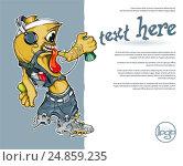 Граффити. Баллончик с краской для граффити пишет текст. Шаблон с местом под текст. Стоковая иллюстрация, иллюстратор Александр Павлов / Фотобанк Лори