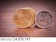 Modern Russian coins. rubles. Стоковое фото, фотограф Сергей Лабутин / Фотобанк Лори