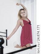 Girl in erotic garment. Стоковое фото, фотограф Яков Филимонов / Фотобанк Лори