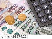 Купить «Российские монеты и купюры», эксклюзивное фото № 24876231, снято 16 января 2017 г. (c) Юрий Морозов / Фотобанк Лори