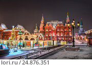 Купить «Christmas decorations of Manege Square in a winter frosty night», фото № 24876351, снято 6 января 2017 г. (c) Baturina Yuliya / Фотобанк Лори