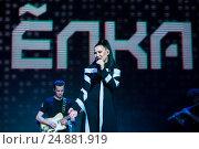 Купить «Выступление певицы Ёлки», эксклюзивное фото № 24881919, снято 28 декабря 2016 г. (c) Михаил Ворожцов / Фотобанк Лори