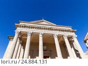 Купить «Базилика на центральной площади Сан-Марино. Италия», фото № 24884131, снято 6 ноября 2013 г. (c) Евгений Ткачёв / Фотобанк Лори