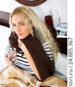 Купить «Unhappy girl suffering of sore throat», фото № 24885367, снято 21 апреля 2019 г. (c) Яков Филимонов / Фотобанк Лори