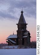 Купить «Успенская церковь в Кондопоге (Карелия) на фоне зимнего заката», эксклюзивное фото № 24894983, снято 6 января 2017 г. (c) Самохвалов Артем / Фотобанк Лори