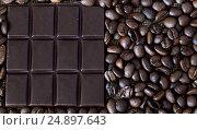Кофейные зерна и плитка черного шоколада. Стоковое фото, фотограф Беляева Юлия / Фотобанк Лори