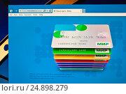 Купить «Сайт платежной системы МИР. Расчетная карта», фото № 24898279, снято 19 января 2017 г. (c) Victoria Demidova / Фотобанк Лори