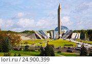 Купить «Stela Minsk Hero city in Victory park», фото № 24900399, снято 3 сентября 2016 г. (c) Яков Филимонов / Фотобанк Лори