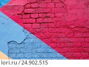 Купить «Colorful (purple, blue and beige) brick wall as background, texture», фото № 24902515, снято 24 октября 2016 г. (c) Юлия Олейник / Фотобанк Лори