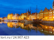 Old Town and Motlawa River in Gdansk, Poland (2015 год). Стоковое фото, фотограф Коваленкова Ольга / Фотобанк Лори