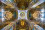 Санкт-Петербург, Спас-на-Крови (Воскресенский собор), своды, фото № 24921427, снято 4 октября 2016 г. (c) Андрей Пожарский / Фотобанк Лори