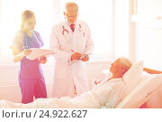 Купить «doctor and nurse visiting senior woman at hospital», фото № 24922627, снято 11 июня 2015 г. (c) Syda Productions / Фотобанк Лори