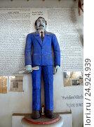 Купить «Альберт Эйнштейн. Скульптура в Военном музее Канчанабури, Таиланд», фото № 24924939, снято 31 марта 2016 г. (c) Светлана Колобова / Фотобанк Лори