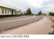 Купить «Город Шацк, Рязанская область», эксклюзивное фото № 24925943, снято 23 августа 2016 г. (c) FotograFF / Фотобанк Лори