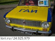 Купить «Старый советский автомобиль ВАЗ 21011 (вариант первой модели 2101) в версии патрульной машины ГАИ», фото № 24925979, снято 1 октября 2016 г. (c) Сергей Рыбин / Фотобанк Лори