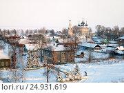 Купить «Церковь Спаса Всемилостивого и замерзшее озеро Белое на заднем плане. Вологодская область. Белозерск», эксклюзивное фото № 24931619, снято 31 декабря 2009 г. (c) Румянцева Наталия / Фотобанк Лори