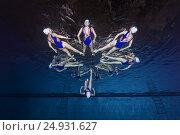 Купить «Underwater view of Synchronized Swimming», фото № 24931627, снято 14 января 2017 г. (c) Некрасов Андрей / Фотобанк Лори