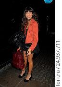 Купить «Urban Decay x Gwen Stefani - VIP dinner at Hotel Chantelle Featuring: Jameela Jamil Where: London, United Kingdom When: 08 Dec 2015 Credit: WENN.com», фото № 24937711, снято 8 декабря 2015 г. (c) age Fotostock / Фотобанк Лори