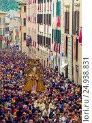 Купить «Gubbio, Umbria, Italy. Race of the Candles cerimony in the town streets.», фото № 24938831, снято 26 января 2020 г. (c) age Fotostock / Фотобанк Лори