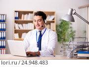 Купить «Handsome customer service clerk with headset», фото № 24948483, снято 1 ноября 2016 г. (c) Elnur / Фотобанк Лори